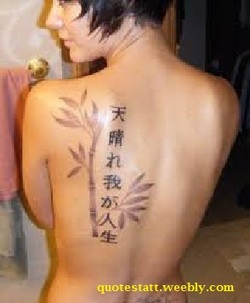 Japanese Tattoo Quote Design Picture